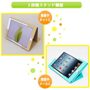 iPad Wear(iPad Air2専用)